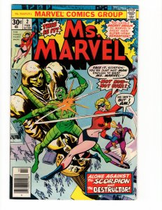 Ms. Marvel #2 (7.0) Bronze Age Marvel