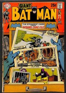 Batman #218 VG 4.0 Giant Sized G67