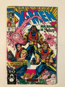 Uncanny X-Men 282 - 1st Appearance of Bishop in Cameo
