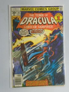 Tomb of Dracula #60 3.0 GD VG (1977 1st Series)