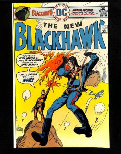 Blackhawk #245 (1976)
