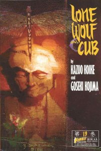 Lone Wolf and Cub #19 VF; First | save on shipping - details inside