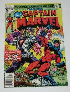 Captain Marvel #55 Death-Grip Appearance 1978 Marvel Comics VF/NM