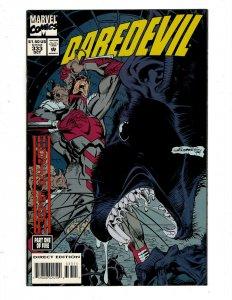 12 Daredevil Marvel Comics #333 334 335 336 337 338 339 340 341 342 343 344 SB1
