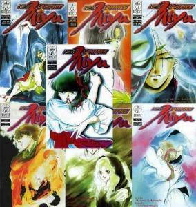 NEW VAMPIRE MIYU (1999 IRONCAT)v4 1-7 Narumi Kakinouchi