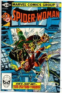 SPIDER-WOMAN #40 NM, Flying Tiger, 1978 1981 Marvel Bronze age