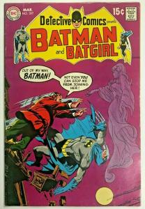 DETECTIVE COMICS#397 FN/VF 1970 NEAL ADAMS ART  DC BRONZE AGE COMICS