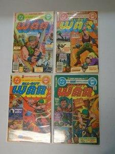 DC All Out War run #1-4 avg 5.0 VG FN (1979-80)