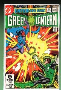 Green Lantern #159 (1982)