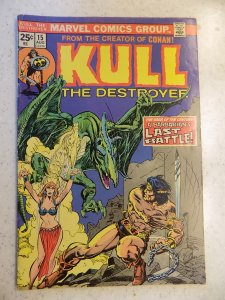 KULL THE DESTROYER # 15 MARVEL FANTASY CONAN SWORD SORCERY PIECE OUT OF BACK ...