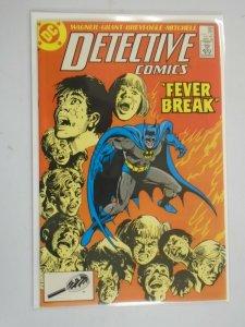 Detective Comics #584 8.0 VF (1988 1st Series)