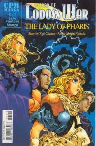 Record of Lodoss War: The Lady of Pharis #5 VF/NM; CPM | save on shipping - deta