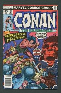 Conan The Barbarian #81 / 8.5 VFN+  Newsstand  December 1977