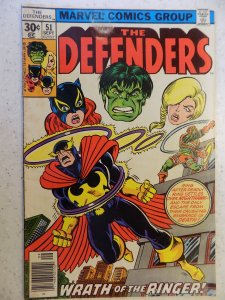 The Defenders #51 (1977)