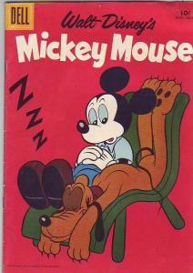 Mickey Mouse, Walt Disney's #60 (Jul-58) FN+ Mid-Grade Mickey Mouse, Goofy