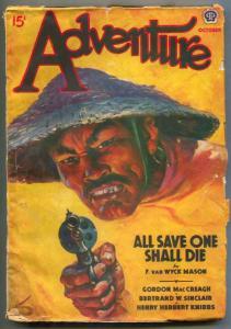 Adventure Pulp October 1939- Asian Menace- MacCreagh