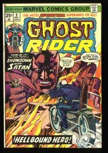 Ghost Rider (1973) #9 NM- 9.2