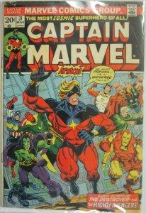 Captain Marvel #31 - 3.0 GD/VG - 1974