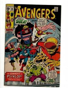 Avengers # 88 VF Marvel Comic Book Hulk Thor Captain America Iron Man OF2
