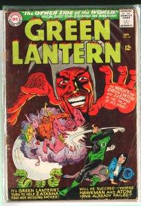 Green Lantern #42 (1966)
