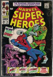 MARVEL SUPER HEROES 14  GD-  May 1968