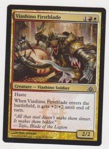 Magic the Gathering: Dragon Maze - Viashino Firstblade