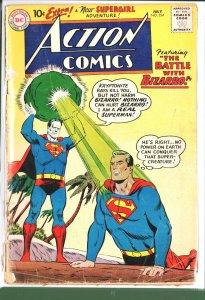 Action Comics #254 (1959)
