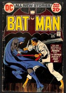 Batman #243 Ra's Al Ghul! Neal Adams Cover! 1st Lazarus Pit!