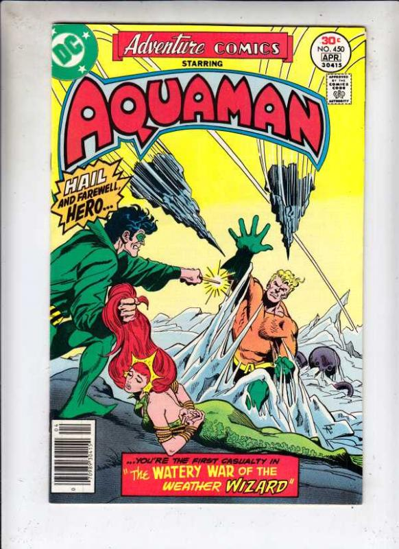 Adventure Comics #450 (Apr-77) NM- High-Grade Aquaman