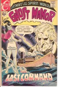 GHOST MANOR (1971-1984) 17 VF COMICS BOOK