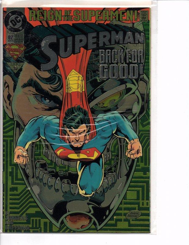 DC Comics Superman #82 Collector's Edition Chromium-Enhanced Cover