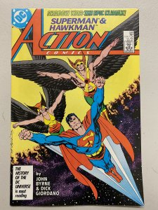 Action Comics #588 (1987) E1