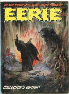 Eerie Magazine #2 1966- Frazetta- Toth- Jack Davis Horror FN
