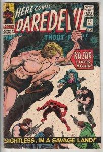 Daredevil #12 (Jan-66) FN+ Mid-High-Grade Daredevil
