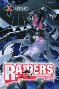 Raiders Graphic Novel Vol 8 (Yen, 2012) New!