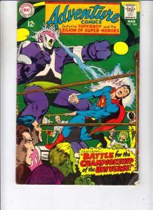 Adventure Comics #366 (Mar-68) VG/FN Mid-Grade Legion of Super-Heroes, Superboy