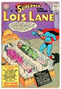 Superman's Girl Friend Lois Lane 60 Oct 1965 VG (4.0)