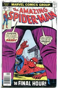Amazing Spider-Man #164 1977- Mark Jewelers insert edition
