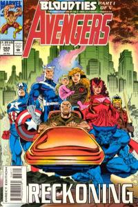 Avengers (1963 series) #368, VF+ (Stock photo)