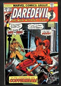 Daredevil #124 (1975)