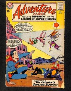 Adventure Comics #319