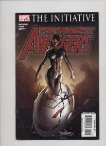 The Mighty Avengers #2 (2007)