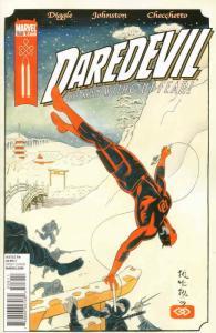 Daredevil #506 FN; Marvel | save on shipping - details inside