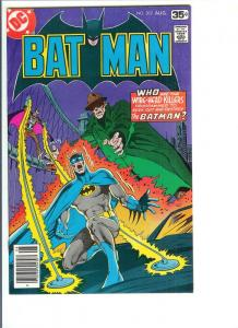 Batman #302 - Bronze Age - August, 1978 (VF+)