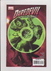 DAREDEVIL  #108 VF/NM 2008 MARVEL COMICS ED BRUBAKER GREG RUCKA STORY