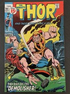 Thor #192 (1st Series) Marvel Comics September 1971 Silver Surfer Cameo