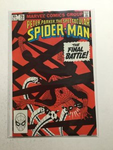 Peter Parker, The Spectacular Spider-Man 79 Near Mint Nm Marvel