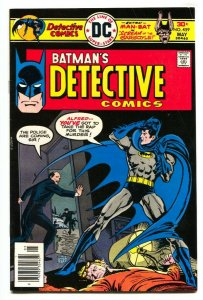Detective Comics #459-Batman-comic book DC 1976