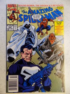 AMAZING SPIDER-MAN # 355 MARVEL ACTION ADVENTURE
