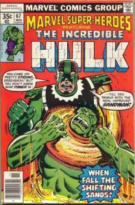Marvel Super-Heroes (1967 series) #67, VF- (Stock photo)